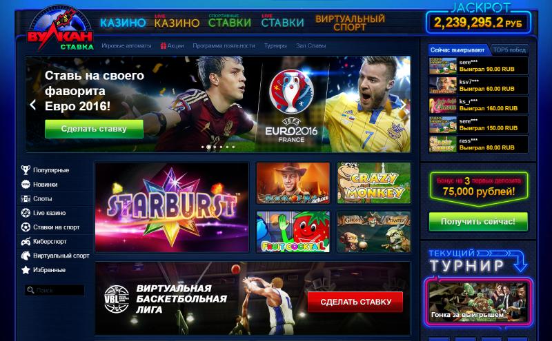 онлайн казино вулкан на евро