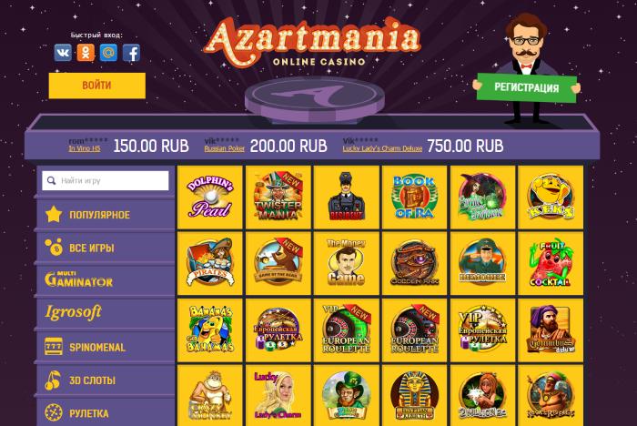 Главная страница казино Азартмания